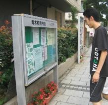 image02b.jpg