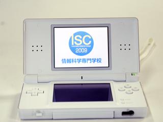090725-1.jpg