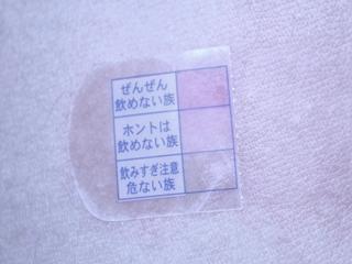 120113-2.JPG