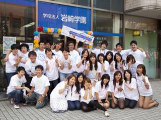 20090819-6.jpg