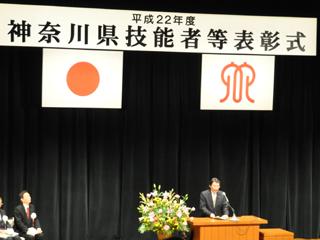 2010112502.jpg