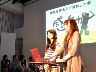 20120814_3.jpg