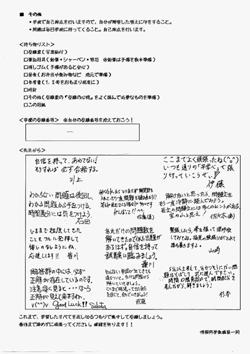 jyousi04.jpg