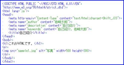 kawakamiimage01.jpg