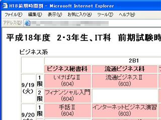 m2blog.jpg
