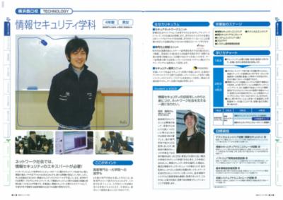 page-0017.jpg