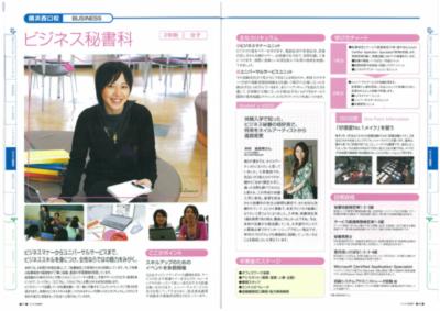 page-0025.jpg