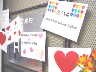 valentine'sstickers.jpg