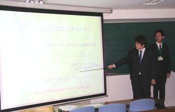 20080209-1.JPG