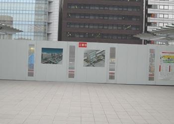 20080418-5.jpg