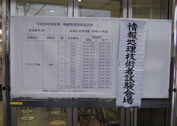200804211.jpg