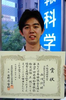 20080804-2.JPG