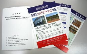 20080823-1.JPG