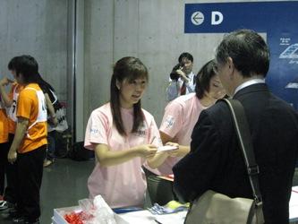 20080903-1.jpg