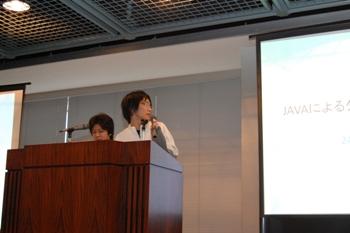 20081002-2.JPG