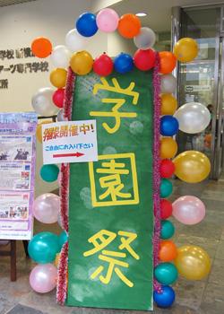 20081029_01.jpg