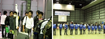 20081113-1-4.jpg