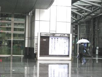 20081113-3.jpg