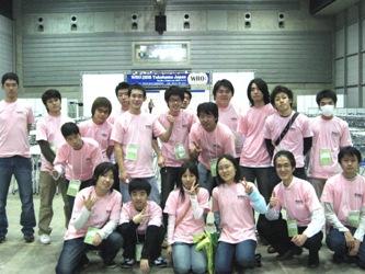 20081115-2.jpg