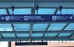 20081127-02.JPG