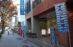 20081127-09.JPG