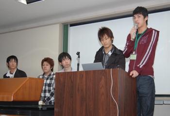 20081209-04.JPG