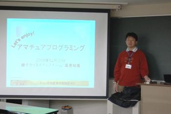 20081215-02.JPG
