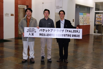 20090302-02.JPG