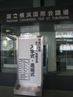 20090406-01.JPG