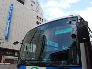 20100419_1.JPG