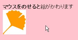 img060726_1.jpg