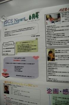 s-DSC_0022.jpg