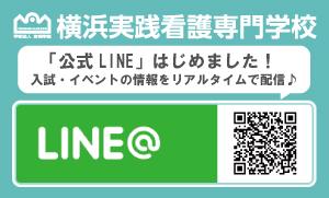 LINEkokuchiomote.jpg