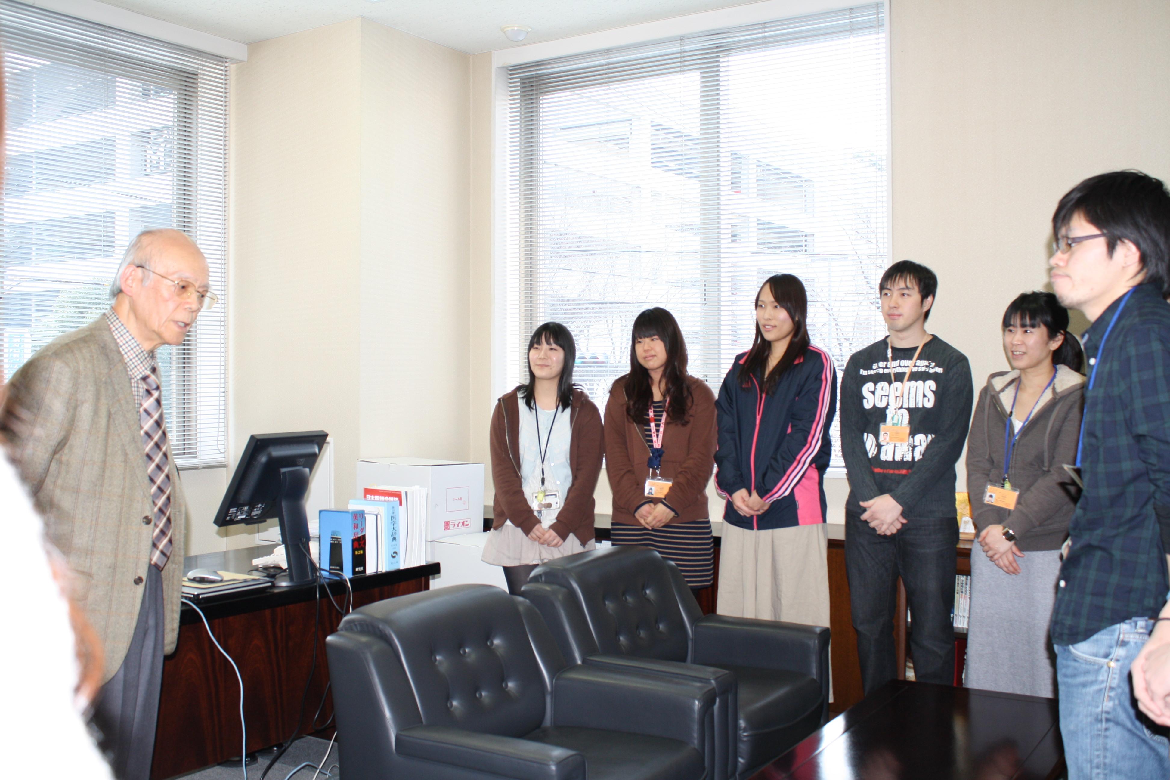 横浜リハビリテーション専門学校 公式ブログ: 国家試験についてアーカイブ