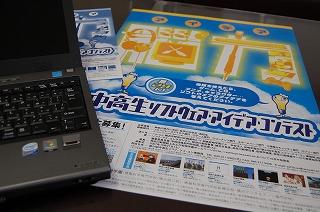 20070611-1.jpg