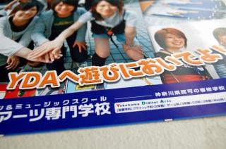 20070719-2.jpg