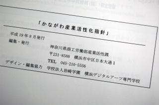 20070910-4.jpg