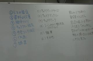 20071003-2.jpg