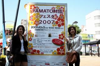 20071009-2.jpg