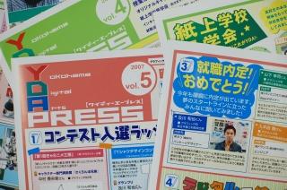 20071012.jpg