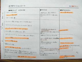 20071016-3.jpg