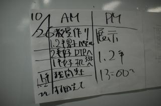 20071026-1.jpg