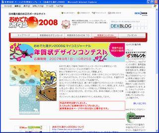 20071126-1.jpg