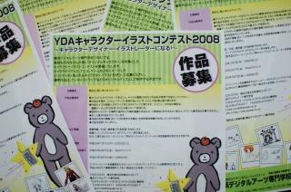 20071220-1.jpg