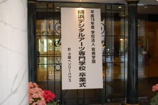 20080317-1.jpg