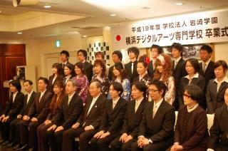 20080317-5.jpg