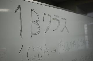 20080404-3.jpg