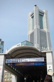 20080407-1.jpg