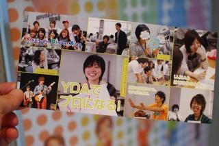 20080911-1.jpg