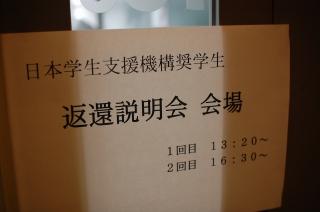 20081013-3.jpg